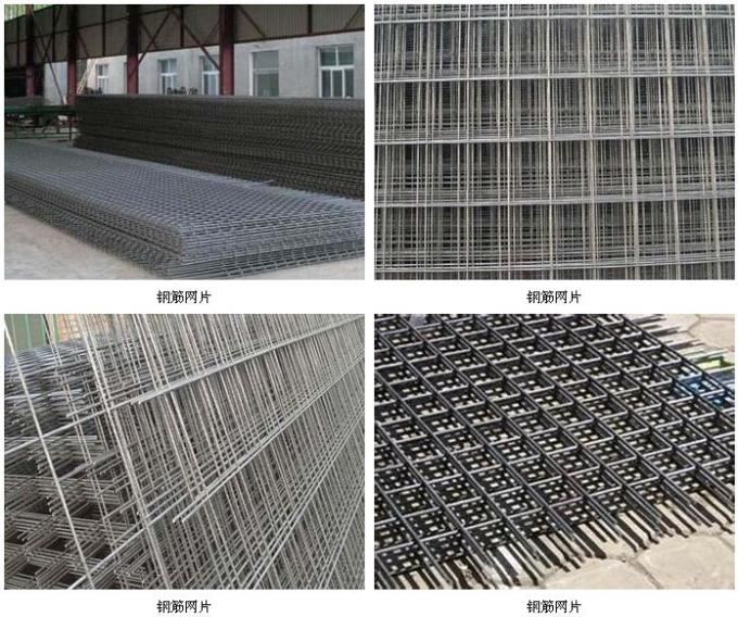 CNC Concrete Reinforcing Mesh Machine , Wire Mesh Panel Welding ...